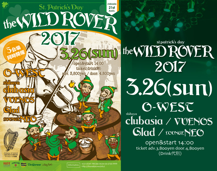 St.Patrick's Day THE WILD ROVER 2017
