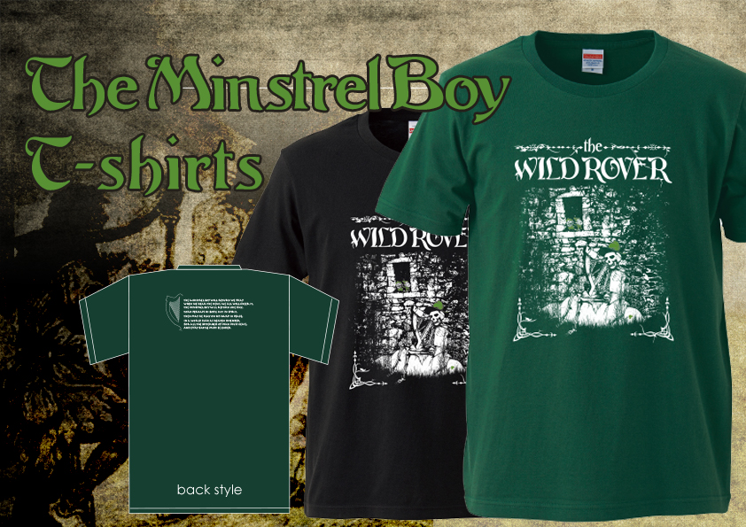 2018モデル The Minstrel Boy T-shirts