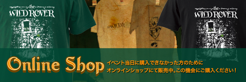 St.Patrick's Day THE WILD ROVER 2018 NEW GOODS width=